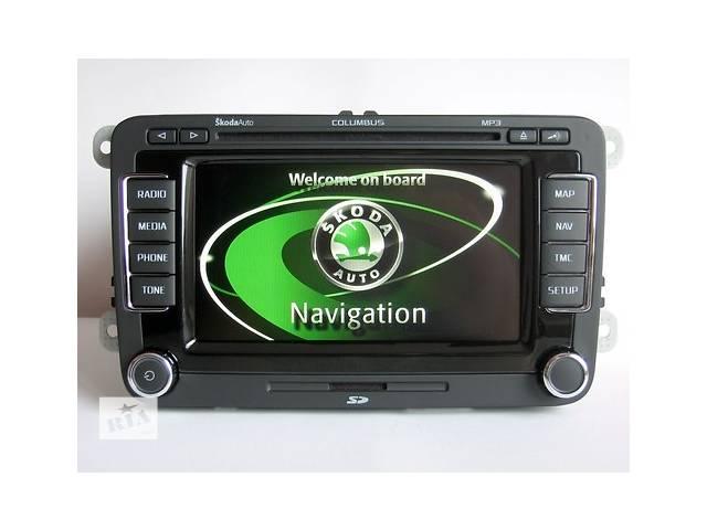 Б/у GPS навигатор Skoda Columbus- объявление о продаже  в Киеве