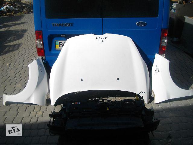 Б/у капот для легкового авто Ford Fiesta 2010- объявление о продаже  в Львове