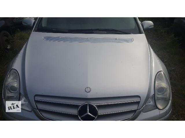 купить бу Б/у капот для легкового авто Mercedes R-Class в Львове