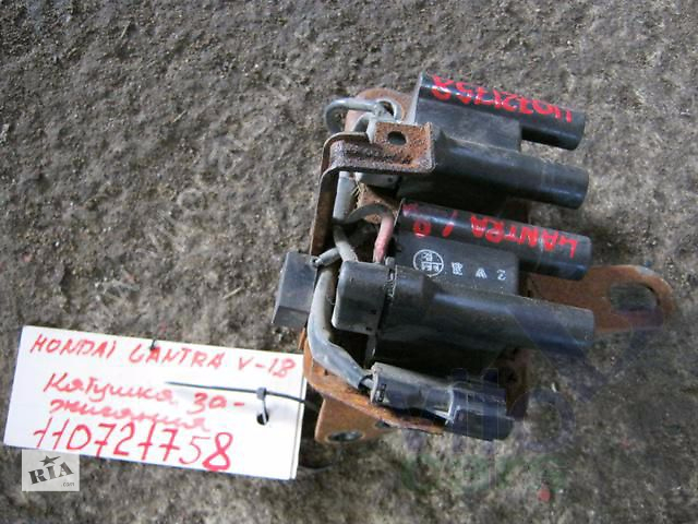 купить бу Б/у катушка зажигания для универсала Hyundai Elantra XD 2001 в Гусятине (Тернопольской обл.)