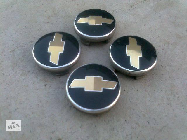 колпачки для литых дисков chevrolet cruze
