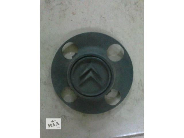 продам Б/у колпак на диск для легкового авто Citroen бу в Сумах