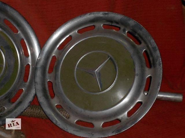 купить бу Б/у Колеса и шины Колпак на диск Легковой Mercedes в Самборе