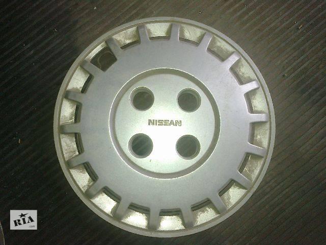 купить бу б/у Колеса и шины Колпак на диск Легковой Nissan в Николаеве