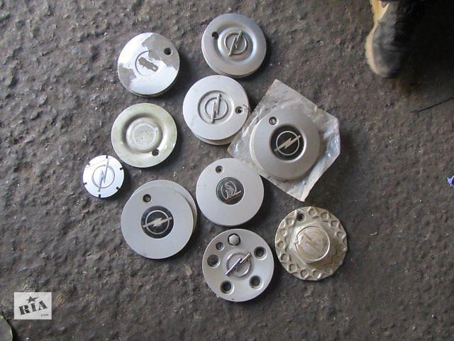 продам Б/у колпак на диск для легкового авто Opel бу в Киеве