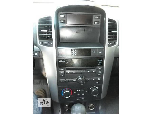 купить бу б/у Компоненты кузова Автомагнитола Легковой Chevrolet Captiva 2007 в Киеве