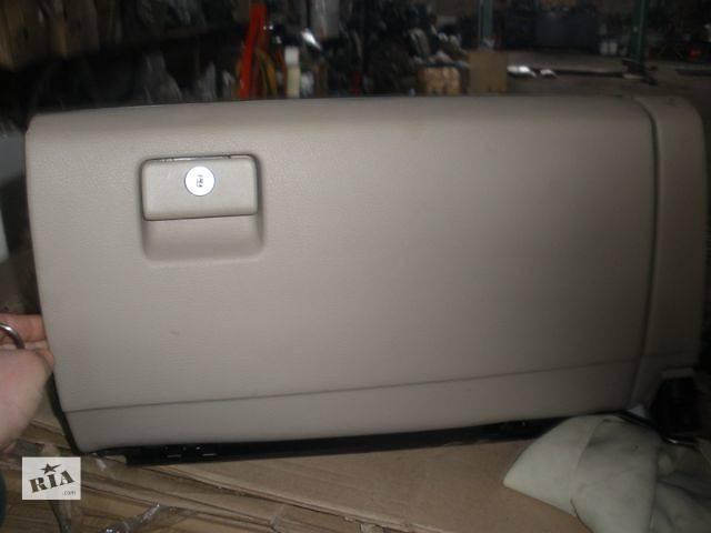 б/у Компоненты кузова Бардачок Легковой Lexus RX Кроссовер 2007- объявление о продаже  в Луцке