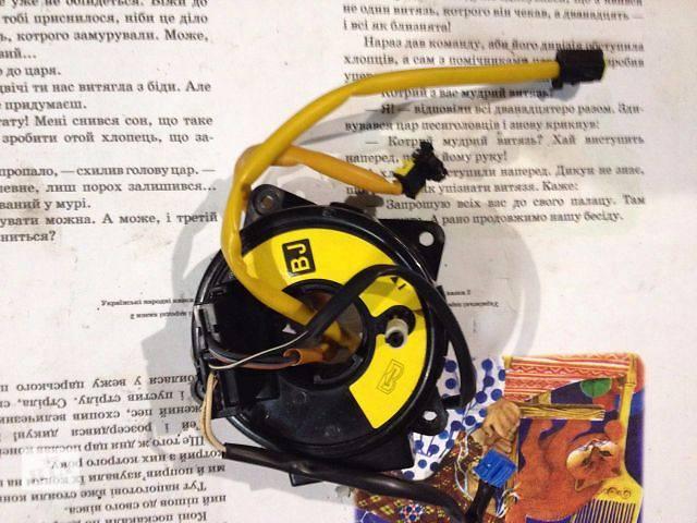 бу б/у Компоненты кузова Шлейф AIRBAG Легковой Chevrolet Epica в Харькове