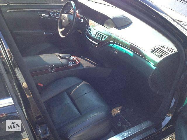 продам Б/у Компоненты кузова Торпедо/накладка Легковой Mercedes S-Class 2008 бу в Львове