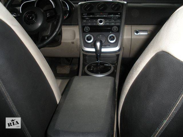 продам б/у Компоненты кузова Центральная консоль Легковой Mazda CX-7 2008 бу в Луцке