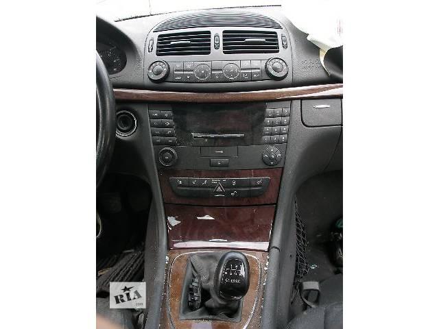 б/у Компоненты кузова Центральная консоль Легковой Mercedes E-Class- объявление о продаже  в Бахмуте (Артемовск)