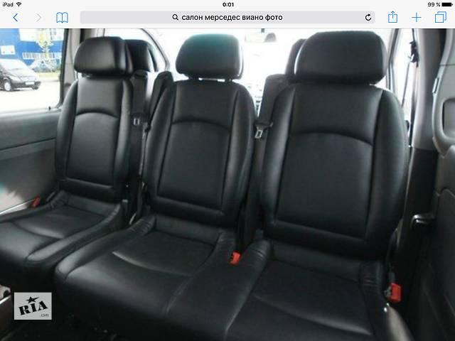 купить бу б/у Компоненты кузова Внутренние компоненты кузова Легковой Mercedes Viano Микроавтобус 2007 в Львове