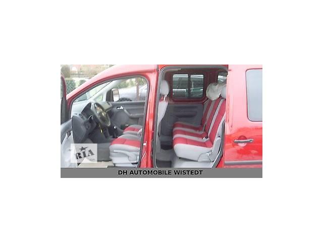 бу Б/у Компоненты кузова Внутренние компоненты кузова Легковой Volkswagen Caddy пасс. 2010 в Луцке