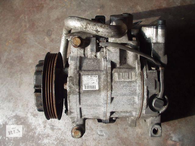 продам Б/у Компрессор кондиционера Audi A4 , Denso - 2,5 TDI , кат № 447170-9384 , хорошее состояние , гарантия , доставка . бу в Тернополе