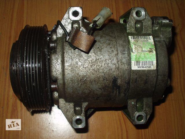 Б/у  Комресор кондиціонера Volvo 850 / C 70 / S70 / XC 70  , кат № R30742206 , ( пошкоджений корпус ) , 2,4 мотор .- объявление о продаже  в Тернополе