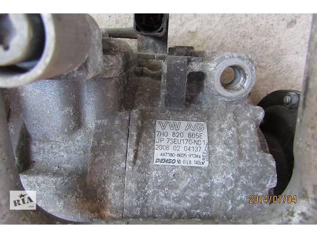 бу б/у Кондиционер, 7H0820805G 7H0820805H 7H0820805E 7H0820805J Компрессор кондиционера Volkswagen Multivan 2009 в Хусте