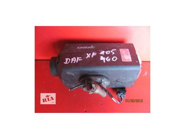 купить бу Б/у Кондиционер, обогреватель, вентиляция Автономная печка Легковой Daf XF в Киеве