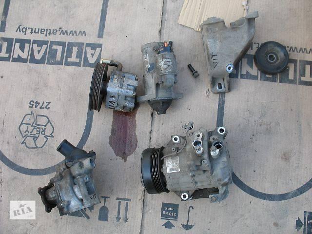 бу б/у Кондиционер, обогреватель, вентиляция Компрессор кондиционера Легковой Suzuki Grand Vitara (5d) в Луцке