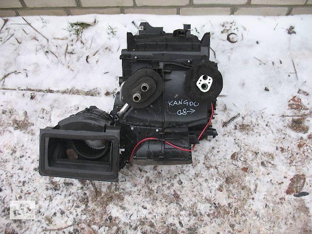 бу б/у Кондиционер, обогреватель, вентиляция Корпус печки Легковой Renault Kangoo 2009 в Луцке