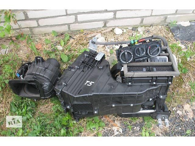 продам б/у Кондиционер, обогреватель, вентиляция Корпус печки Легковой Volkswagen T5 (Transporter) бу в Луцке