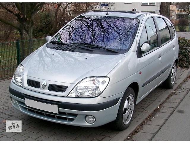 Б/у кузов для минивена Renault Scenic 2000- объявление о продаже  в Одессе
