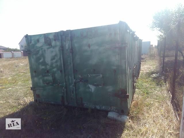 продам б/у Кузов-зерновоз; изотерм. будка; контейнер. бу в Николаеве