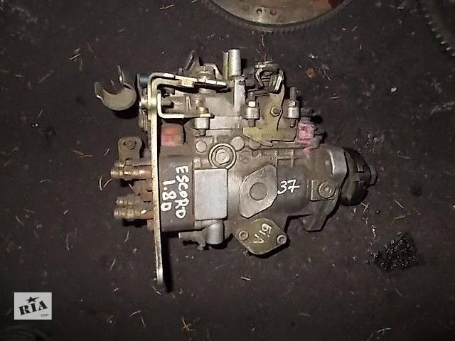бу б/у Топливная система Топливный насос высокого давления/трубки/шестерня Легковой Ford Escort 1992 0460484079 в Ровно