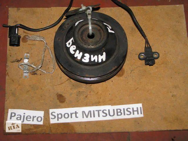 купить бу б/у  Легковой Mitsubishi Pajero Sport Шкив MD 368262 и  Датчик  коленвала MD 303649 Pajero Sport 3.0 в Киеве