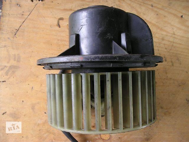 б/у Вентилятор печки Volkswagen Passat B 3 1994 г.в .рабочее состояние , гарантия , доставка .- объявление о продаже  в Тернополе