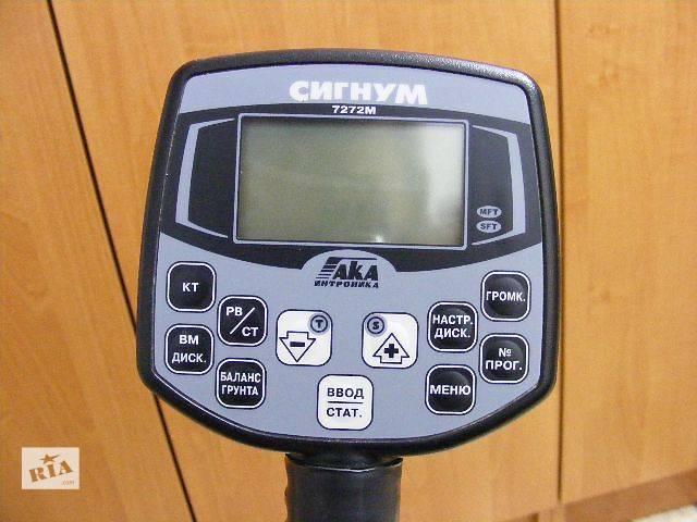 Б/у металлодетектор ака сигнум 7272м 1.00.с - другие увлечен.