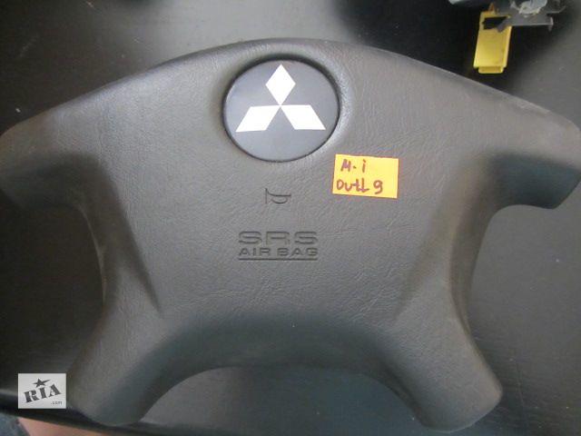 продам Б/у подушка безопасности для легкового авто Mitsubishi Outlander 2009 бу в Киеве