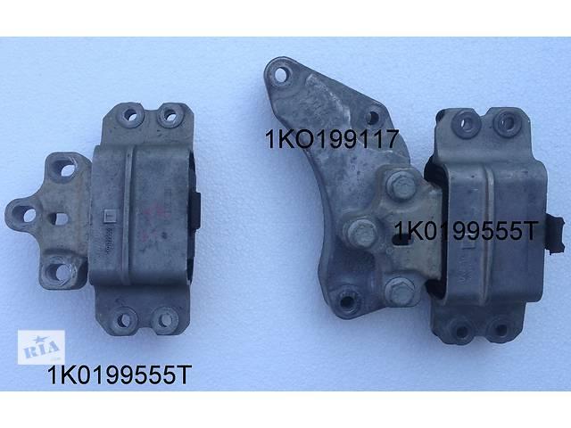 продам б/у Подушка двигуна 1K0199555T VW Caddy 2.0TDI 2004-2014. бу в Яворове (Львовской обл.)