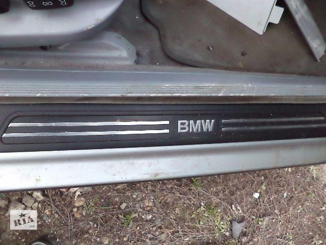 купить бу Б/у накладки на внутренние пороги для седана BMW 740 1995 в Киеве