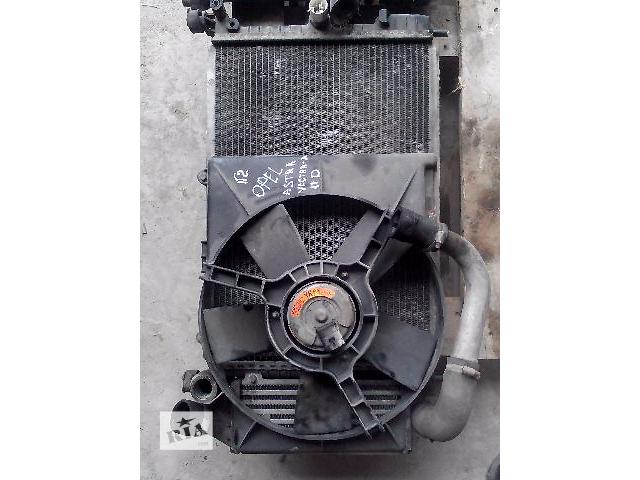 бу Б/у радиатор для легкового авто Opel Vectra A в Ивано-Франковске