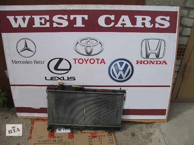 продам Б/у радиатор для легкового авто Subaru Legacy Wagon 2006 бу в Луцке