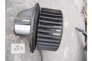 б/у Расходомер воздуха Volkswagen T4 (Transporter)