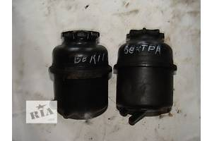б/у Бачки жидкости ГУ Opel Vectra A
