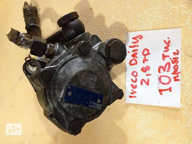 бу Б/у насос гидроусилителя руля для легкового авто Iveco Daily 2.5, 2.8 (7684955124) в Луцке