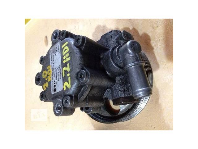 продам б/у Рулевое управление Насос гидроусилителя руля Легковой Peugeot 406 2.0/2.2 hdi бу в Луцке