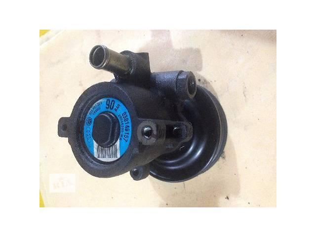 б/у Рулевое управление Насос гидроусилителя руля Легковой Seat Toledo 030145157- объявление о продаже  в Луцке