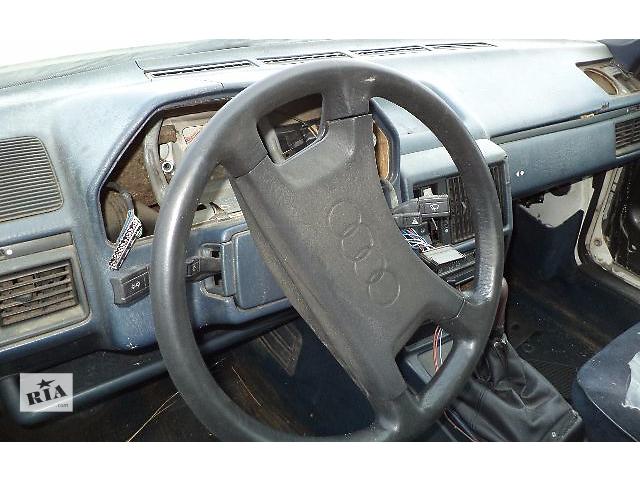 купить бу Б/у Рулевое управление Руль Легковой Audi 100 Седан 1988 в Киеве