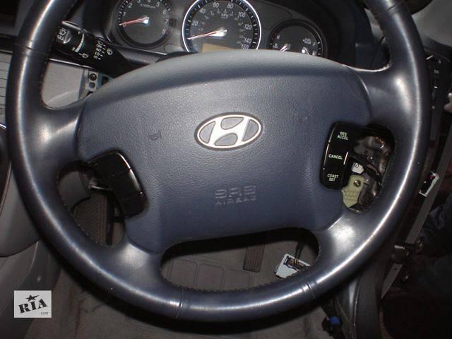 б/у Рулевое управление Руль Легковой Hyundai Sonata Седан 2007- объявление о продаже  в Луцке