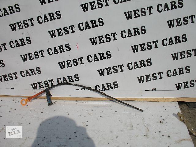 продам Б/у щуп уровня масла для легкового авто Volkswagen Golf IV бу в Луцке
