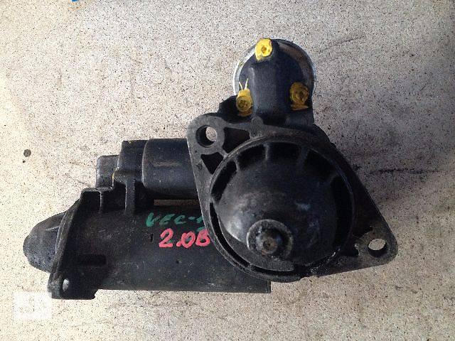 купить бу б/у Стартер Bosch 0001108079 Opel Kadett 1.8-2.0 в Луцке