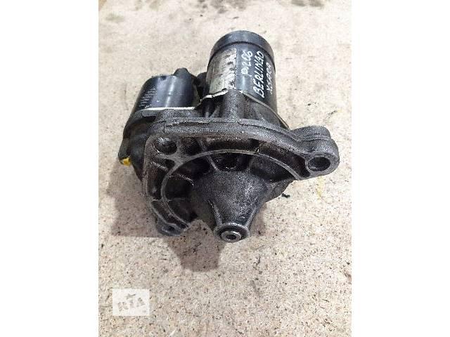 бу б/у Стартер D6RA37 Peugeot 206 1.0-1.4 в Луцке