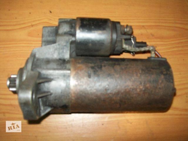 продам б/у Стартер Volkswagen Caddy (1,9 TDI ) 2000-2004 г.в . Bosch , кат № 0001121006 ( 020911023F ) гарантия , доставка . бу в Тернополе