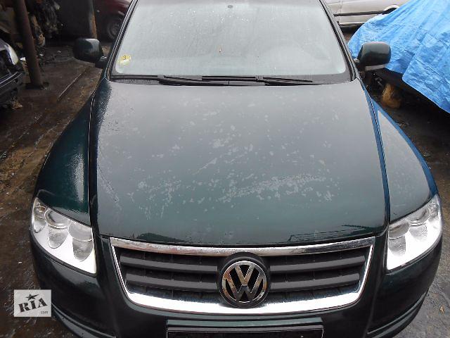 Отремонтировать лобовое стекло автомобиля