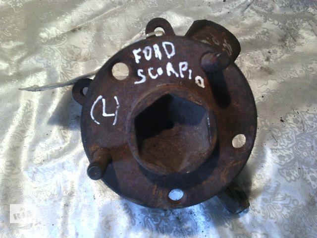 купить бу Б/у ступица задняя/передняя для легкового авто Ford Scorpio в Ковеле
