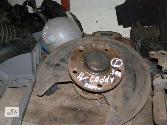 Б/у ступица задняя/передняя для легкового авто Volkswagen Caddy- объявление о продаже  в Новой Каховке