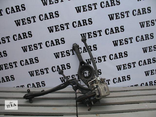 Б/у суппорт для легкового авто Hyundai i30 2013- объявление о продаже  в Луцке